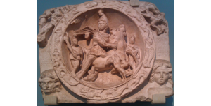 Mithras, London